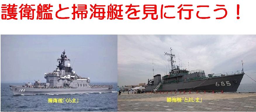 http://fukuoka.goyu.jp/%E3%81%8F%E3%82%89%E3%81%BE%EF%BC%86%E3%81%A8%E3%82%88%E3%81%97%E3%81%BE3.jpg