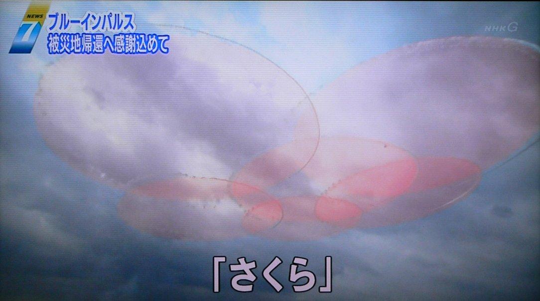 http://fukuoka.goyu.jp/%E3%81%95%E3%81%8F%E3%82%89%E3%83%9E%E3%83%BC%E3%82%AF%E8%AA%AC%E6%98%8E%E7%89%88.JPG