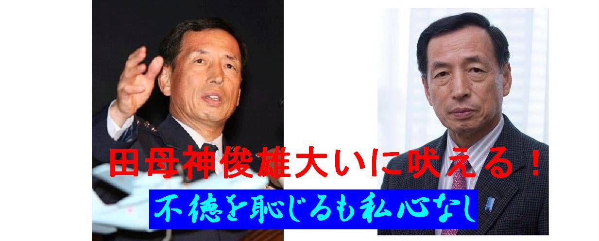 http://fukuoka.goyu.jp/%E3%83%95%E3%82%A7%E3%83%BC%E3%82%B9%E3%83%96%E3%83%83%E3%82%AF%E7%94%A8%E5%90%88%E6%88%90-4.jpg