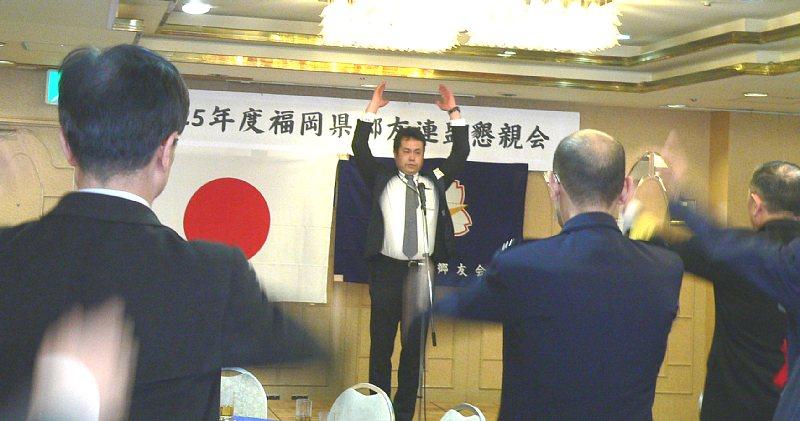 http://fukuoka.goyu.jp/%E4%B8%87%E6%AD%B3%E4%B8%89%E5%94%B1.JPG