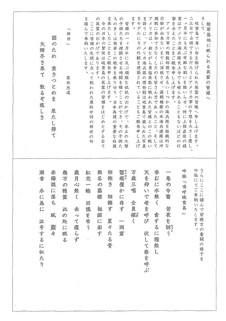 http://fukuoka.goyu.jp/%E5%97%9A%E5%91%BC%E7%A1%AB%E9%BB%84%E5%B3%B6%EF%BC%92.jpg