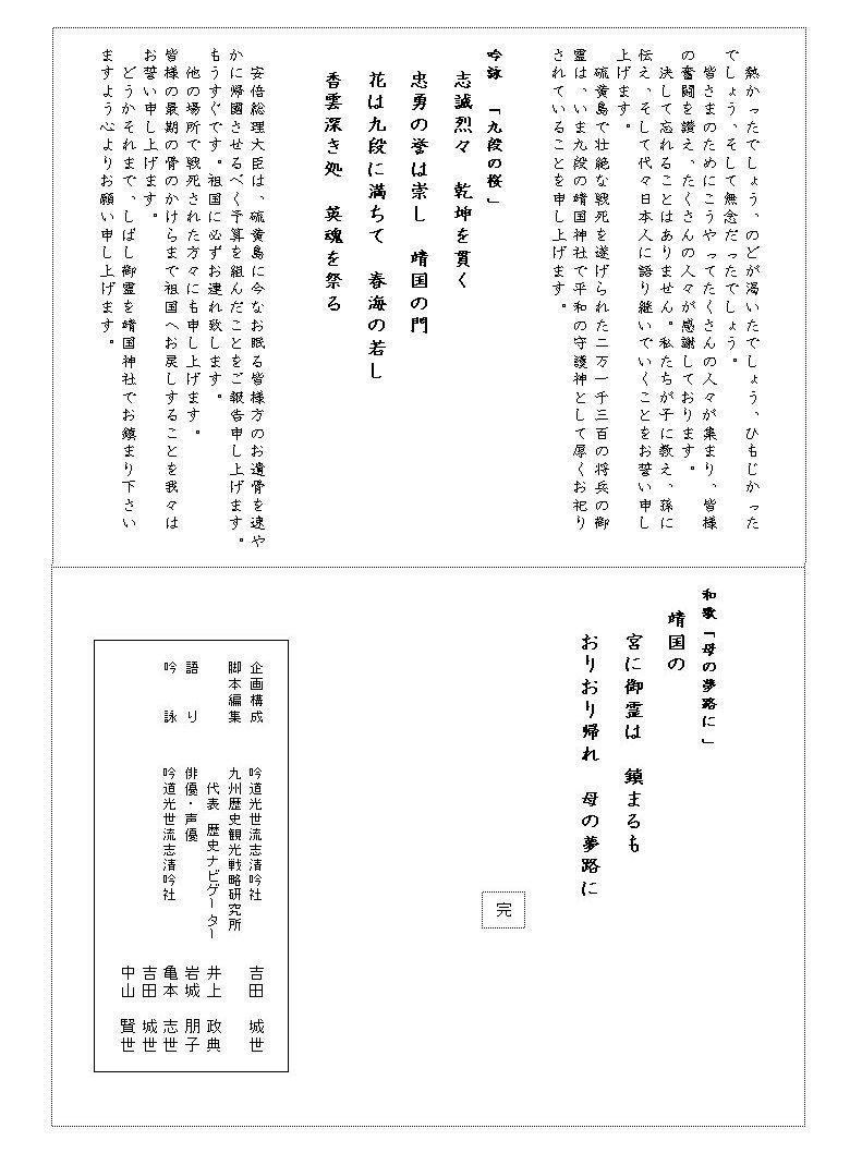 http://fukuoka.goyu.jp/%E5%97%9A%E5%91%BC%E7%A1%AB%E9%BB%84%E5%B3%B6%EF%BC%93.jpg