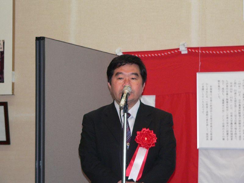 http://fukuoka.goyu.jp/%E6%88%8E%E6%89%80%E9%95%B7%EF%BC%88%E5%8F%B0%E6%B9%BE%E7%B7%8F%E9%A0%98%E4%BA%8B%EF%BC%89.jpg