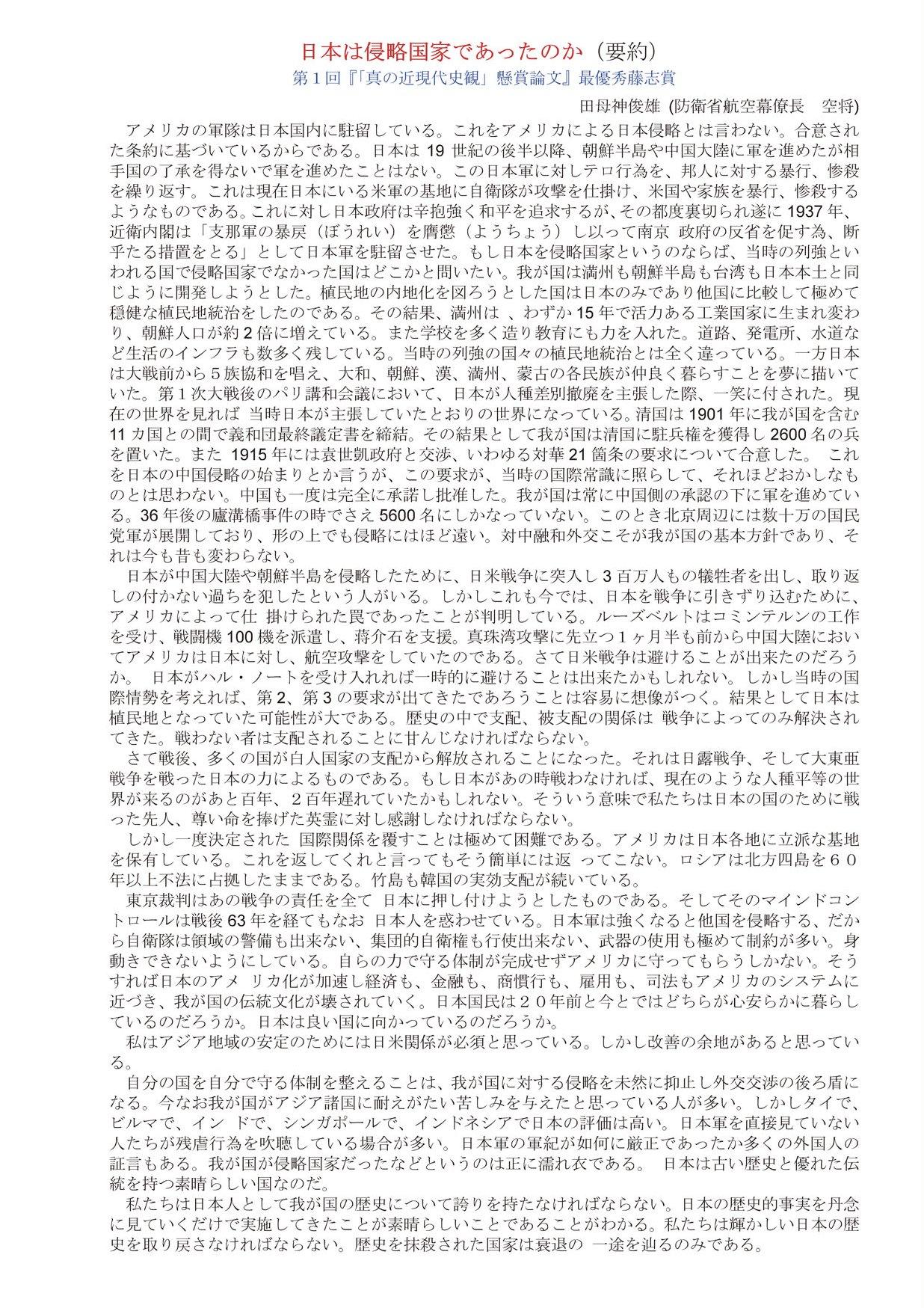 http://fukuoka.goyu.jp/%E8%A3%8F.jpg