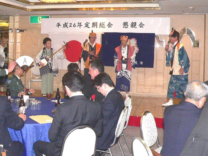 http://fukuoka.goyu.jp/2014%E5%8D%9A%E5%A4%9A%E3%81%AB%E3%82%8F%E3%81%8B.jpg