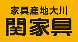 sekikagu-banner.png