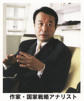 青山繁晴氏.jpg