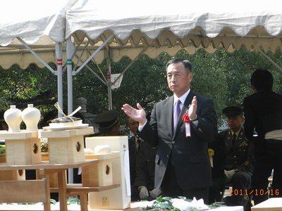 玉串奉奠田母神.JPG