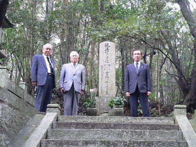 古野海軍少佐のお墓.jpg