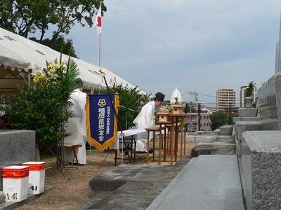 2012福岡県陸軍墓地慰霊祭.jpg