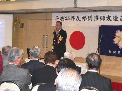吉田海将記念講演.JPG