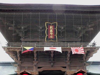 筥崎宮の楼門と「敵國降伏」の扁額.JPG