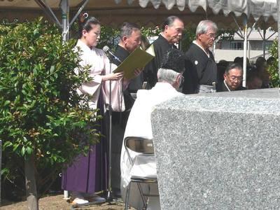 2013詩吟奏上(嗚呼硫黄島).jpg