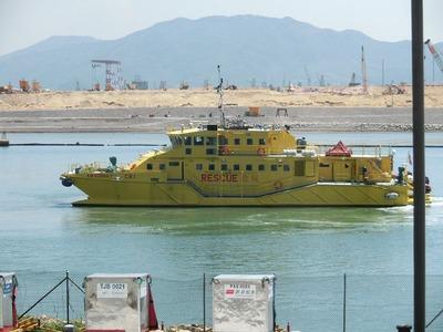 ②香港の救援船(ホテルから).jpg