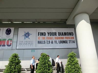 ⑤なんとイスラエルのダイアモンドパビリオンもありました。.jpg