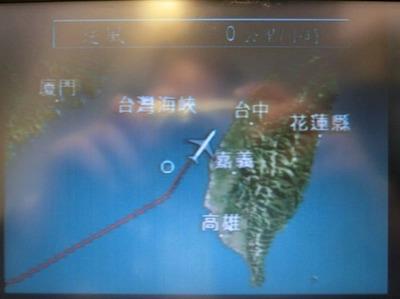 ⑦台湾接近飛行中.jpg