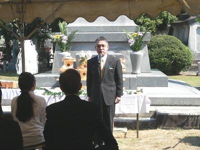 ⑧沖縄の恵氏挨拶.jpg