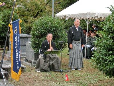 陸軍墓地慰霊祭09.jpg