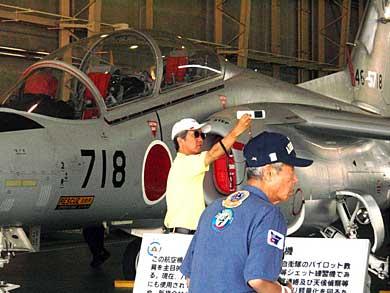西空司令部支援飛行隊