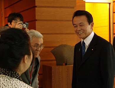 麻生総理を訪問激励